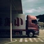 Оловни клеми 16 - камион